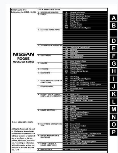 2013 Nissan Rogue Service Manual